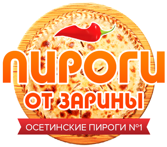 бесплатная доставка осетинских пирогов